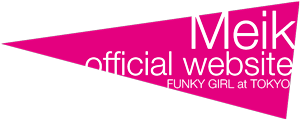Meik official website